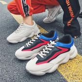 老爹鞋男ins超火的鞋子秋季韓版百搭潮男運動鞋 嘻哈休閒鞋bf風學生老爹鞋  color shop
