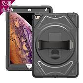 2019新款ipad mini5/4保護套防摔迷你2/3硅膠套全包手持7.9平板殼