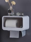 衛生間紙巾盒廁所洗手間免打孔家用置物架浴室衛生紙抽紙捲紙 扣子小鋪