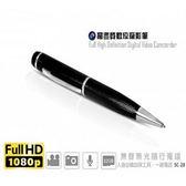 【小樺資訊】 開發票 CORAL SC-28 高畫質數位攝影筆