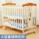 嬰兒床 嬰兒床實木搖籃床多功能寶寶床bb床新生兒床無漆簡易兒童拼接大床T