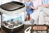 足浴桶 足浴盆全自動洗腳盆電動按摩加熱家用足療機恒溫足底按摩器泡腳桶 MKS雙12狂歡