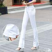 秋休閒褲微喇叭褲女褲修身顯瘦黑色微喇叭長褲韓國版彈力直筒褲