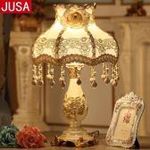歐式台燈臥室床頭燈簡約溫馨客廳結婚創意浪漫婚房裝飾家用可調光 全館免運
