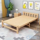 折疊床 折疊床單人床家用成人午睡床實木床雙人午休床簡易床木板床1.2米