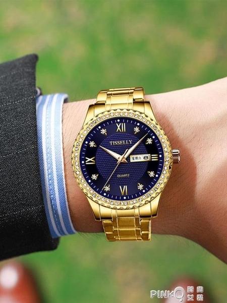 瑞士手錶男士2020新款蟲洞概念非全自動機械表男金表夜光防水  (pink Q時尚女裝)