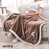 秋冬保暖毯珊瑚絨毯小被子午睡辦公室加厚保暖雙層冬季毛毯   SQ10090『伊人雅舍』TW