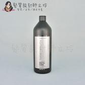 立坽『免沖洗護髮』台灣萊雅公司貨 MATRIX美奇絲 專業系列 TR多功能修護液1000ml LH01