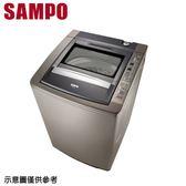 好禮送【SAMPO聲寶】17公斤好取式定頻單槽洗衣機ES-E17B(K2)