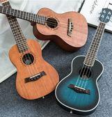 安德魯單板烏克麗麗初學者學生成人女男23寸烏克麗麗兒童26小吉他 DF 全館免運 艾維朵