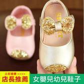 雙十二狂歡 女嬰兒幼兒鞋子軟底春秋女寶寶小童公主皮鞋0-1-3歲2女童鞋學步鞋夢想巴士