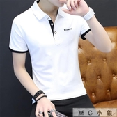 MG 件男短袖t恤韓版Po衫上衣