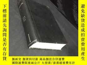 二手書博民逛書店CIRCULATION罕見循環 第82卷 8-9 1990年 1Y12947