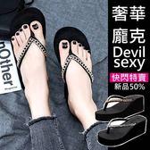 克妹Ke-Mei【AT51871】正韓空運代購 手工金屬鍊鎖心機厚底人字托鞋涼鞋