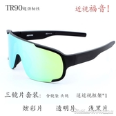 新款POC Aspire眼鏡山地自行車眼鏡運動騎行眼鏡三鏡片遮陽太陽鏡 阿卡娜