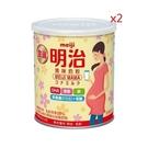 金選 明治 媽咪奶粉342g 2罐入【德...