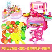 兒童過家家仿真廚房套裝煮飯做飯餐具女孩玩具廚具男寶寶購物車 WE1035『優童屋』