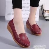 護士鞋女軟底豆豆鞋女20新款中年平底鞋女式皮鞋坡跟單鞋女 中秋節全館免運