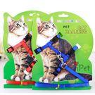 貓咪工字型牽引繩胸背帶 牽引繩 寵物胸背...