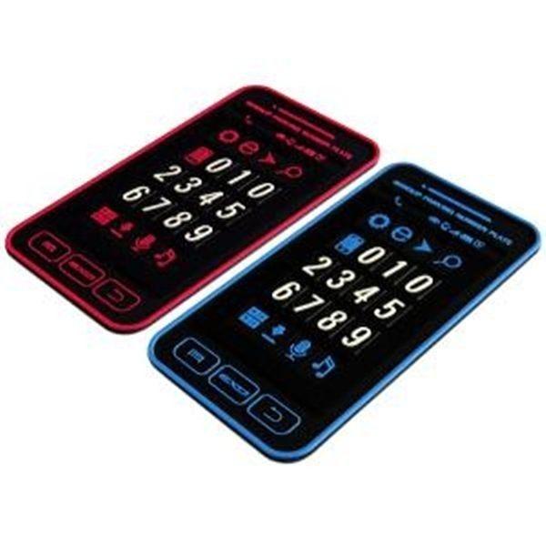 車之嚴選 cars_go 汽車用品【AS-3711】韓國 AUTOCOM 止滑墊式車用電話手機號碼留言板 藍/紅-2色選擇