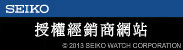 SEIKO 精工 SRKZ50P1 (6G28-00Z0G) 50周年石英女錶/金/35mm