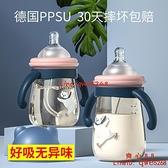 奶瓶新生嬰兒吸管寶寶奶瓶ppsu耐摔品牌1一2歲以上大寶寶【齊心88】