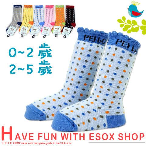 長筒止滑寶寶襪 彩色點點款 台灣製 pb