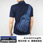 現貨【Patagonia】單肩後背包 B5側背包 Atom Sling 8公升 斜背包 2019新款 男女共用【48261】