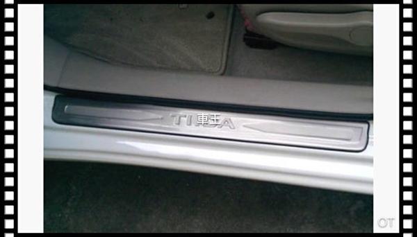【車王小舖】日產 Nissan Big Tiida 迎賓踏板 外置迎賓踏板 門檻飾條 門檻條 豪華款