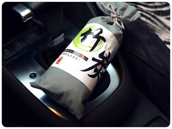 【100g竹炭包】車用空氣淨化竹碳包 居家衣櫃除濕防霉 除煙味活性碳 冰箱除臭包