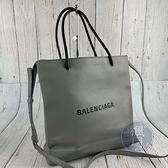 BRAND楓月 BALENCIAGA 巴黎世家 597860 灰色手提肩背包 紙袋包 兩用包 手提包 側背包
