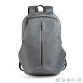 後背包雙肩包男個性休閒男士背包電腦旅行包學生書包 優家小鋪