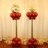 結婚裝飾氣球立柱生日派對年會場景布置裝飾用品【時尚大衣櫥】
