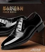 男士皮鞋 夏季新款商務正裝休閒潮鞋韓版尖頭英倫透氣內增高鞋 雙11推薦爆款