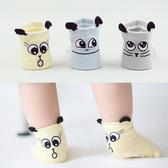 韓國大眼睛貓咪止滑短筒襪 童襪 造型襪