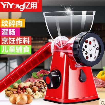 億用大號手動絞肉機家用灌腸機手搖小型絞菜攪碎肉蒜泥器香腸機