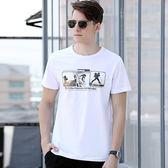 新款男士短袖T恤圓領夏季薄款大碼時尚青年上衣 LR308【Pink 中大尺碼】