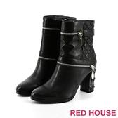 【RED HOUSE-蕾赫斯】牛皮菱格拉鏈短靴