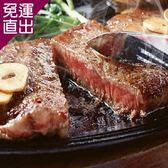 好神 美國PRIME濕式熟成雪花沙朗牛排16盎司(450g+-10%/片,共10片)【免運直出】