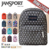 JANSPORT經典後背包包 JS-43501多花色