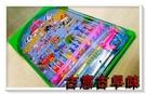 古意古早味 彈珠台 (19*30cm) 懷舊童玩 台灣製造 (顏色隨機出貨)