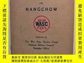 二手書博民逛書店【包罕見】Places of Interest in Hangc