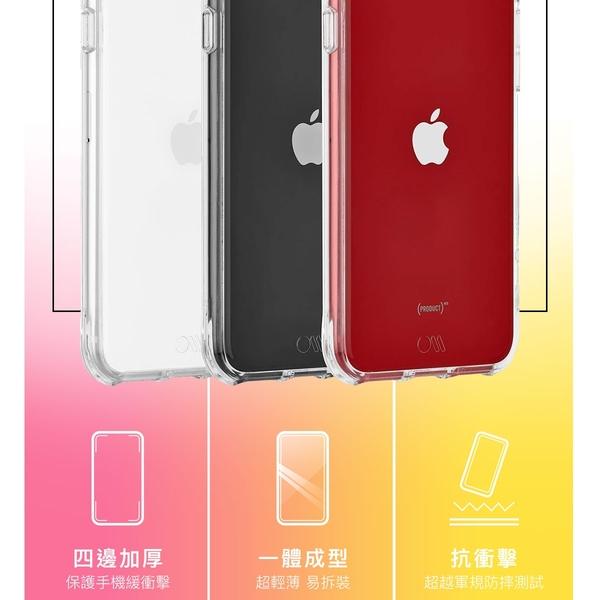 Casemate iPhone SE2 Tough 強悍防摔手機殼 保護殼 防摔殼 抗污防髒 透明背板 軍規
