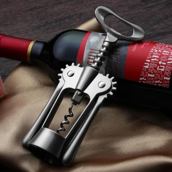 onlycook 紅酒開瓶器多功能葡萄酒開酒器家用鋼啟瓶器起瓶器 起子 非凡小鋪
