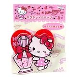小禮堂 Hello Kitty 磁鐵夾 吸鐵夾 事務夾 造型夾 夾子 (紅 香水) 4991567-26673