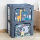 裝衣服收納箱布藝整理盒儲物箱子可摺疊大號衣柜衣物袋家用神器PMWD 小時光生活館
