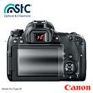 Canon EOS 77D/9000D ...