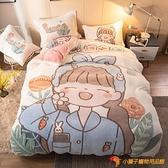 珊瑚絨床罩四件套雙面法蘭絨冬可愛卡通【小獅子】