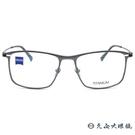 ZEISS 蔡司 眼鏡 ZS85009 ...
