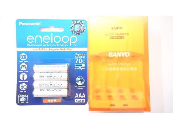 全館免運費【電池天地】SANLUX 三洋智慧型充電器 SYNC-N01 +國際牌 eneloop 4號鎳氫低自放充電電池(4入)